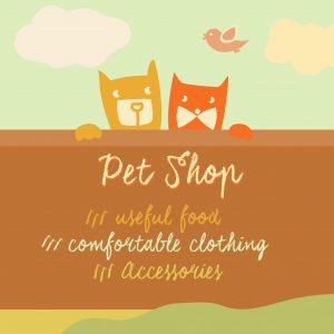 pet shop website